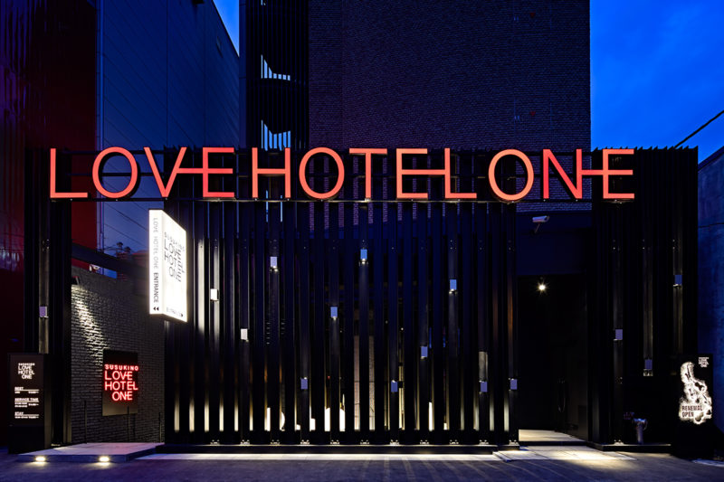 SUSUKINO LOVE HOTEL ONE