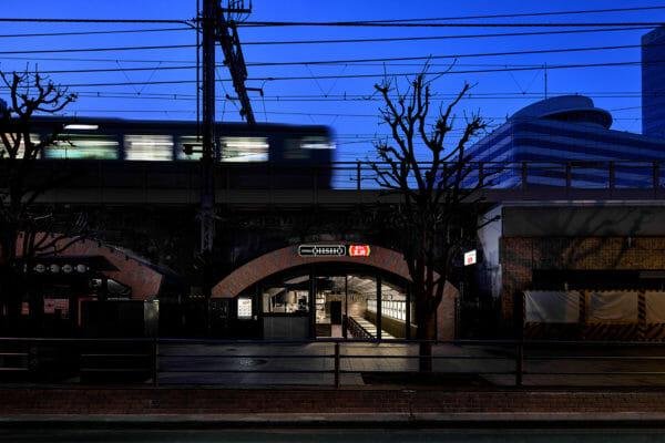 GYOZA OHSHO 有楽町国際フォーラム口店