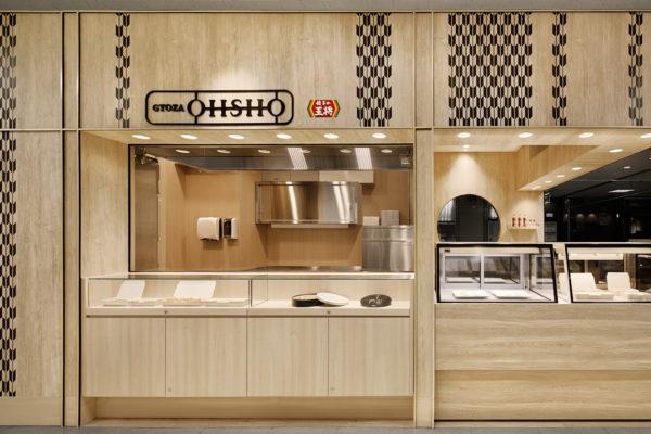GYOZA OHSHO 京都高島屋店