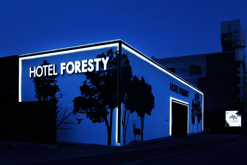 HOTEL FORESTY