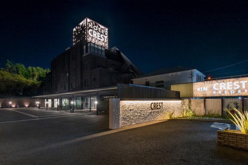 HOTEL CREST CHIBA ANAGAWA
